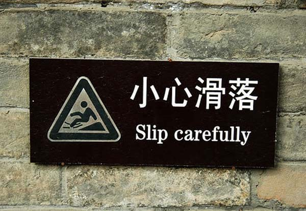 funny-signs13